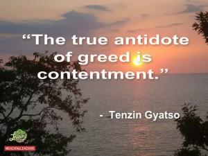 True antidote - Digital Leaders